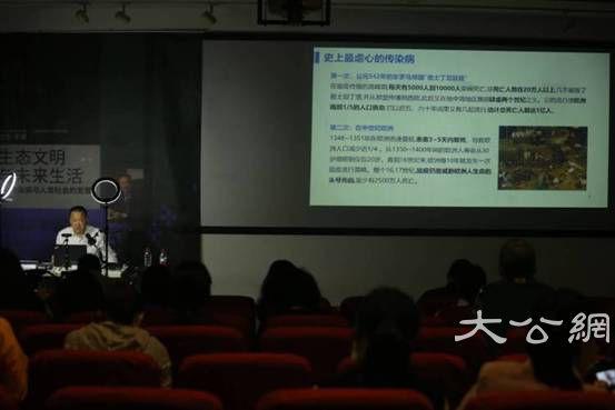 关山月美术馆四方沙龙开讲  深圳抗疫一线院长讲述抗疫故事