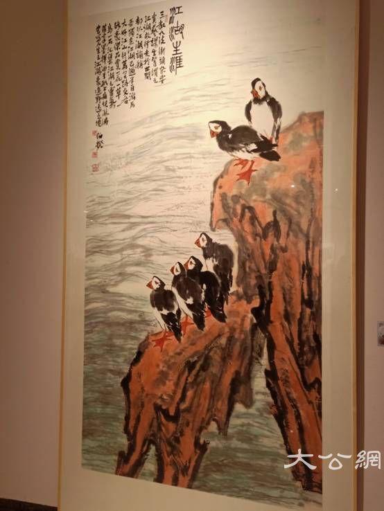 大美抱华——伯揆中国写意花鸟画画出生命气象
