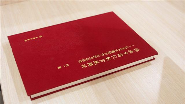 李向平:佛教中國化在中華文明演進中留下不可磨滅的貢獻