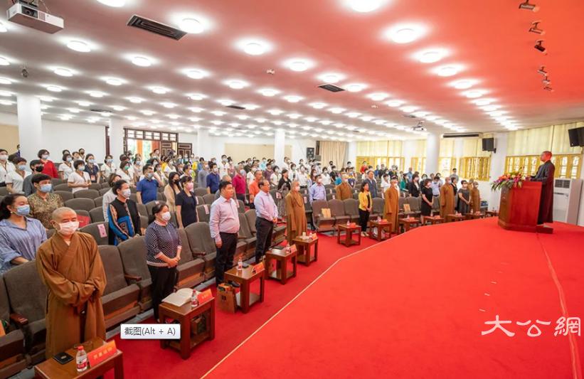 以愛為名譜新篇 厦门南普陀寺慈善会举行换届大会