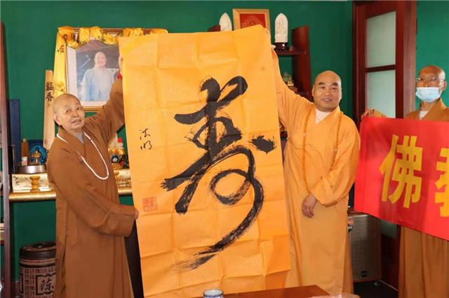法明师父•三十年求佛弘法路之三